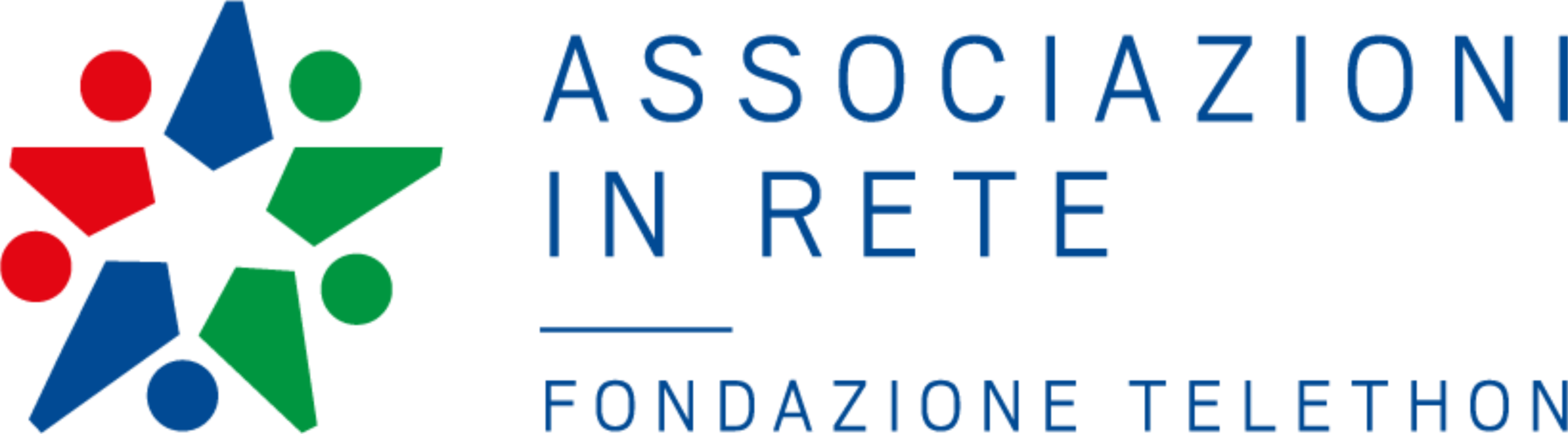 https://www.associazioneailu.org/AILU-WP/wp-content/uploads/2019/11/assretetelethon-scaled.png